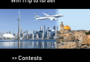 Win Trip to Israel