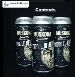 brewery sweepstakes giveaway rules